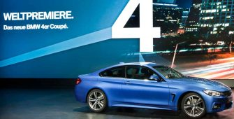 BMW 4 Series Coupe Maintenance 2016 Prior